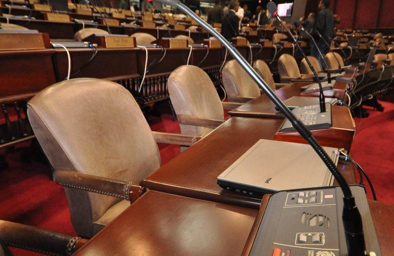 suspenden otra vez sesión en la Cámara Diputados