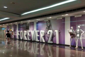 Forever 21 al borde de la quiebra