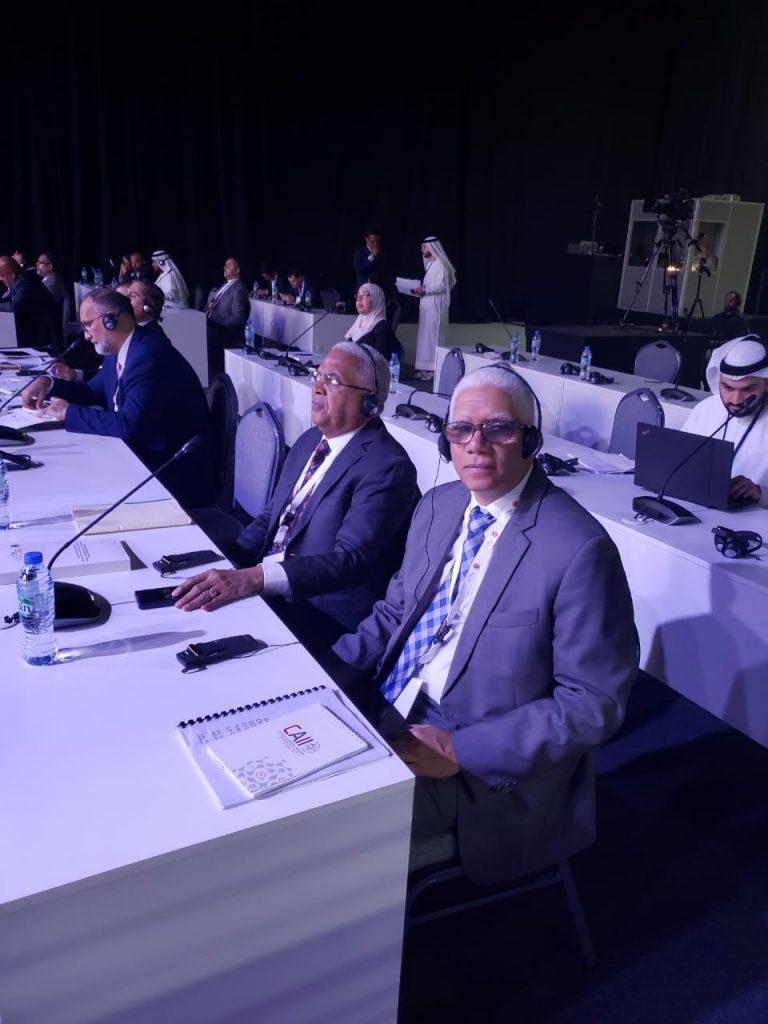 CCRD participa en Convención de las Naciones Unidas contra la Corrupción